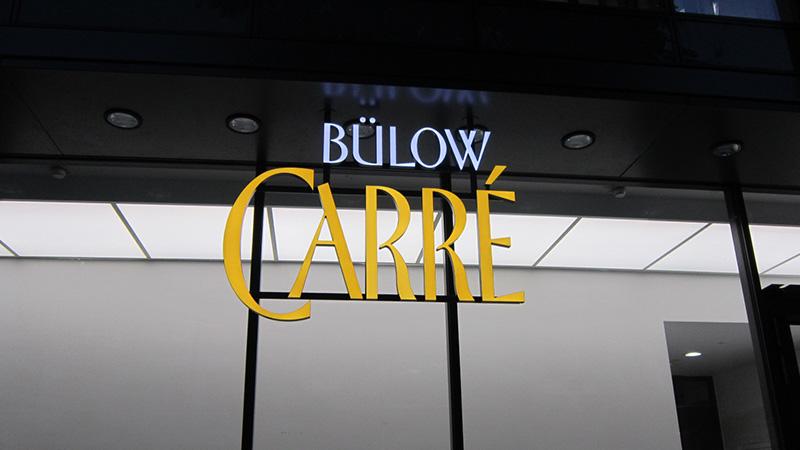 Bülow Carré, Stuttgart