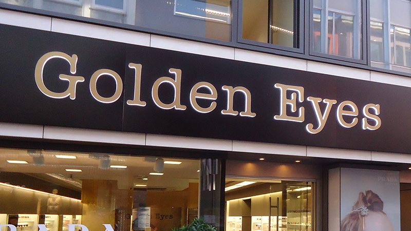 Golden Eyes (Optiker), Stuttgart